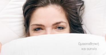 Ομοιοπαθητική και αϋπνία